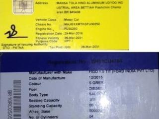 Ford Figo 1.2P Titanium MT