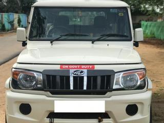 Used Mahindra Bolero in India - 262 Second Hand Cars for