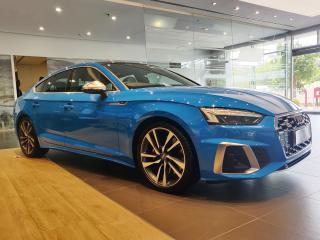 Audi S5 3.0 TFSIq Tiptronic
